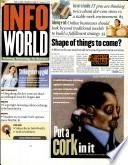 12 июн 2000