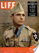 2 июл 1951