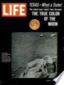 1 июл 1966