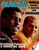 18 июн 1971