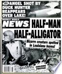6 май 2003