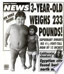 7 янв 1992