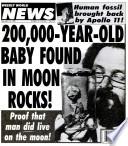 10 сен 1996