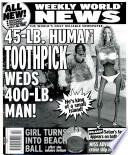 30 май 2005