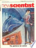 27 авг 1981