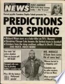 19 мар 1985