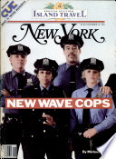 14 ноя 1983