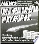 16 июл 1996