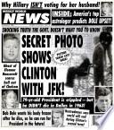 5 ноя 1996