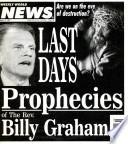 15 апр 1997