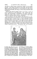 Стр. 831