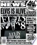 16 май 2005