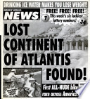 19 окт 1999