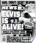 27 май 2003