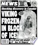 13 май 2003