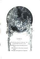Стр. 143