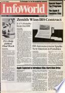 3 мар 1986