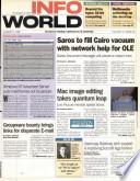 9 авг 1993