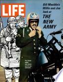 5 фев 1971