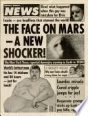 27 сен 1988