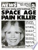 21 июл 1981