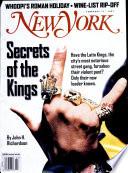 17 фев 1997