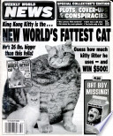 15 окт 2002