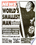 10 июл 1990