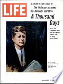 5 ноя 1965