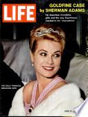 23 июн 1961