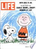17 мар 1967