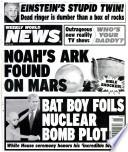 30 апр 2002