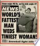 20 апр 1993