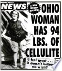 11 июн 1996