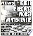 12 окт 1999