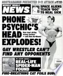 21 май 2002