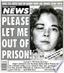 23 июл 1996