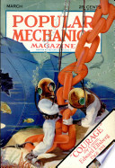 мар 1933