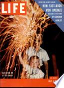 4 июл 1955