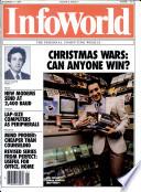 17 дек 1984