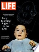 31 мар 1967