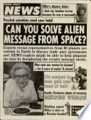 25 окт 1988