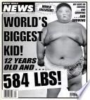 10 авг 1999