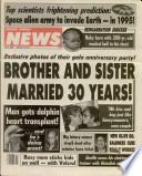 3 июл 1990