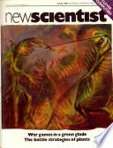 8 июл 1982
