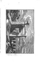 Стр. 167