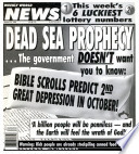 24 авг 1999