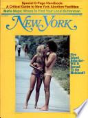24 июл 1972