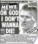 22 июл 1997