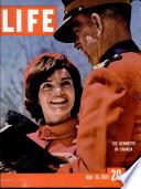 26 май 1961